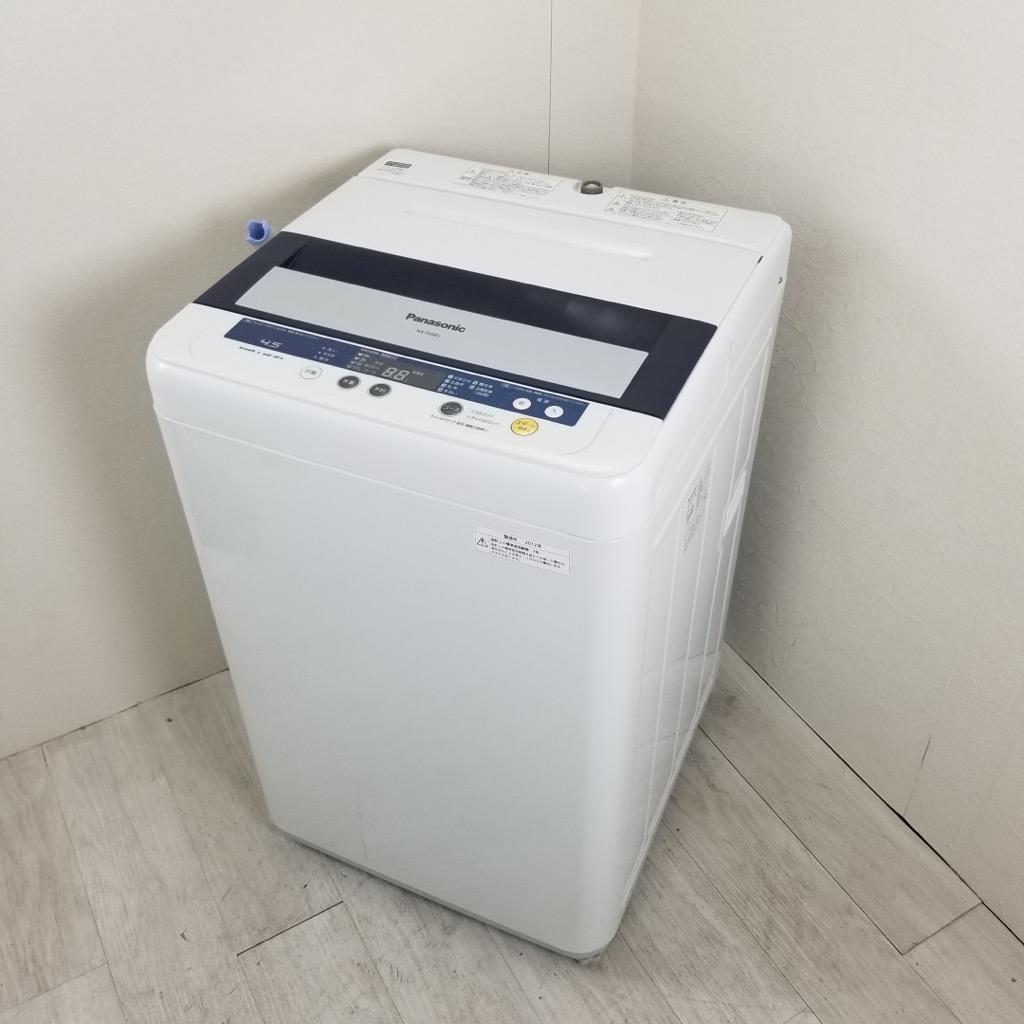 中古 4.5kg 送風乾燥機能付き 全自動洗濯機 パナソニック 2012年〜2013年製造 パワーミックス洗浄 一人暮らし 単身用 安い 6ヶ月保証付き【型番掲載商品】