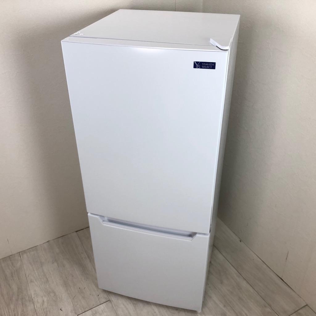 中古  117L 2ドア冷蔵庫 ヤマダ電機モデル 2019年製 直冷式 一人暮らし 単身用 ホワイト 6ヶ月保証付き【型番掲載商品】