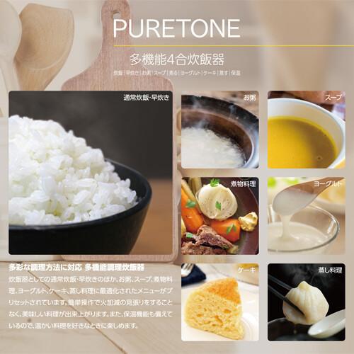 【サブスク専用】9種の調理メニュー 多機能4合炊き炊飯器 ホワイト or ブラック