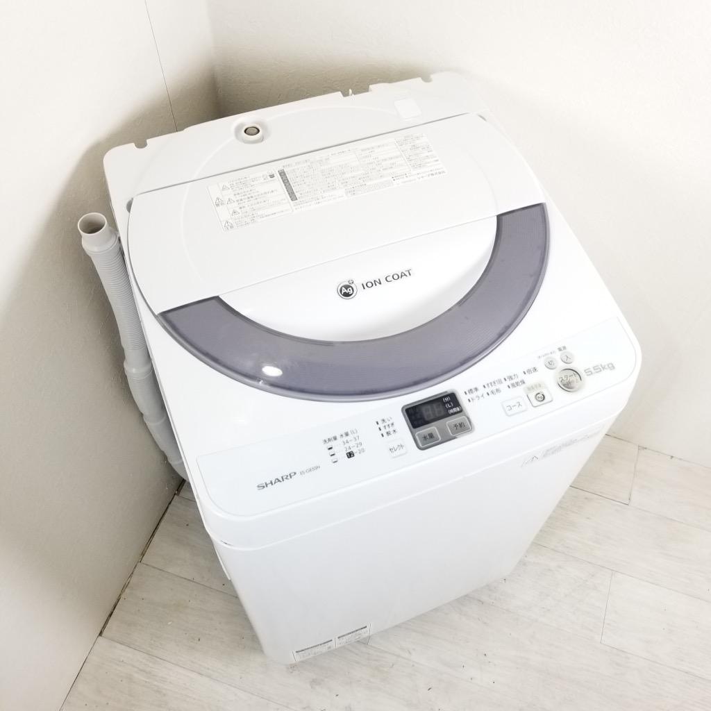 中古  5.5kg 全自動洗濯機 シャープ Ag+イオン ES-GE55N-S シルバー 2013年製造 一人暮らし 単身用 6ヶ月保証付き