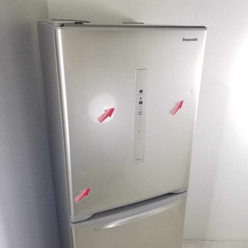 中古 高年式 左開き 335L 2019年製 自動製氷機能搭載 3ドア冷蔵庫 パナソニック NR-C340CL-N シルキーゴールド まとめ買い 世帯用 6ヶ月保証付き