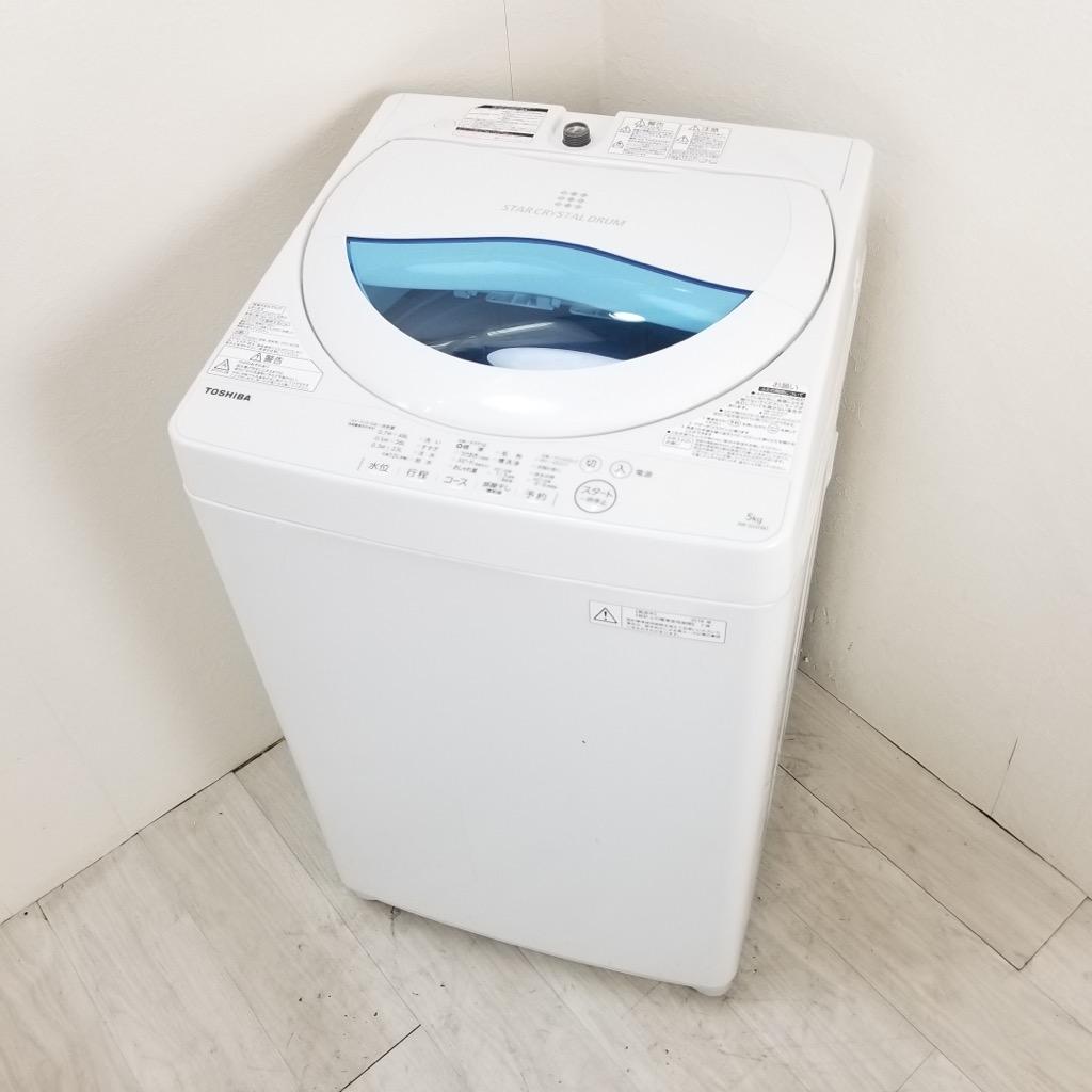中古  洗濯機 東芝 5.0kg AW-5G5 2016年製 パワフル浸透洗浄 ホワイト 一人暮らし 単身用 6ヶ月保証付き