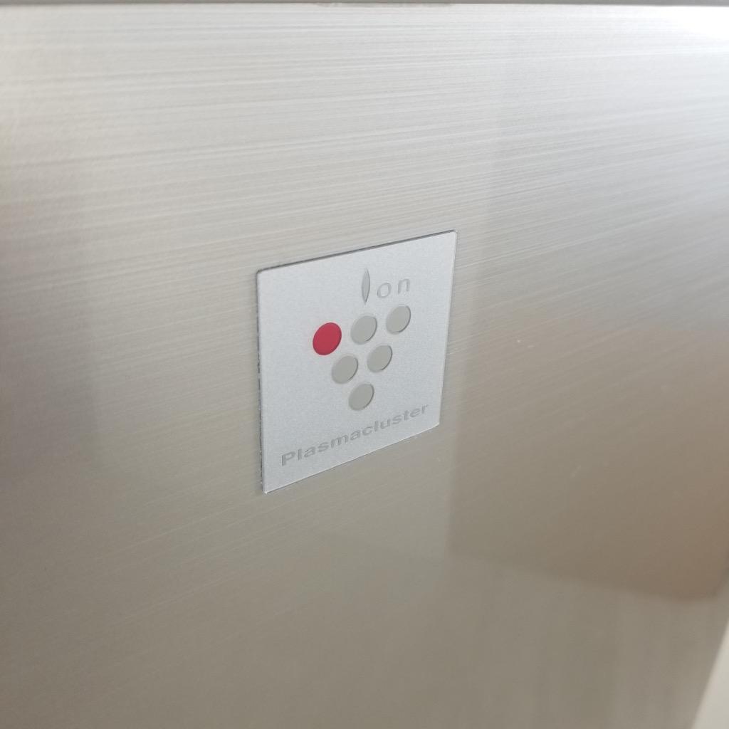 中古  137L プラズマクラスター 2ドア冷蔵庫 シャープ つけかえどっちもドア 2013年〜2014年製 自動霜取りファン式 6ヶ月保証付き【型番掲載商品】