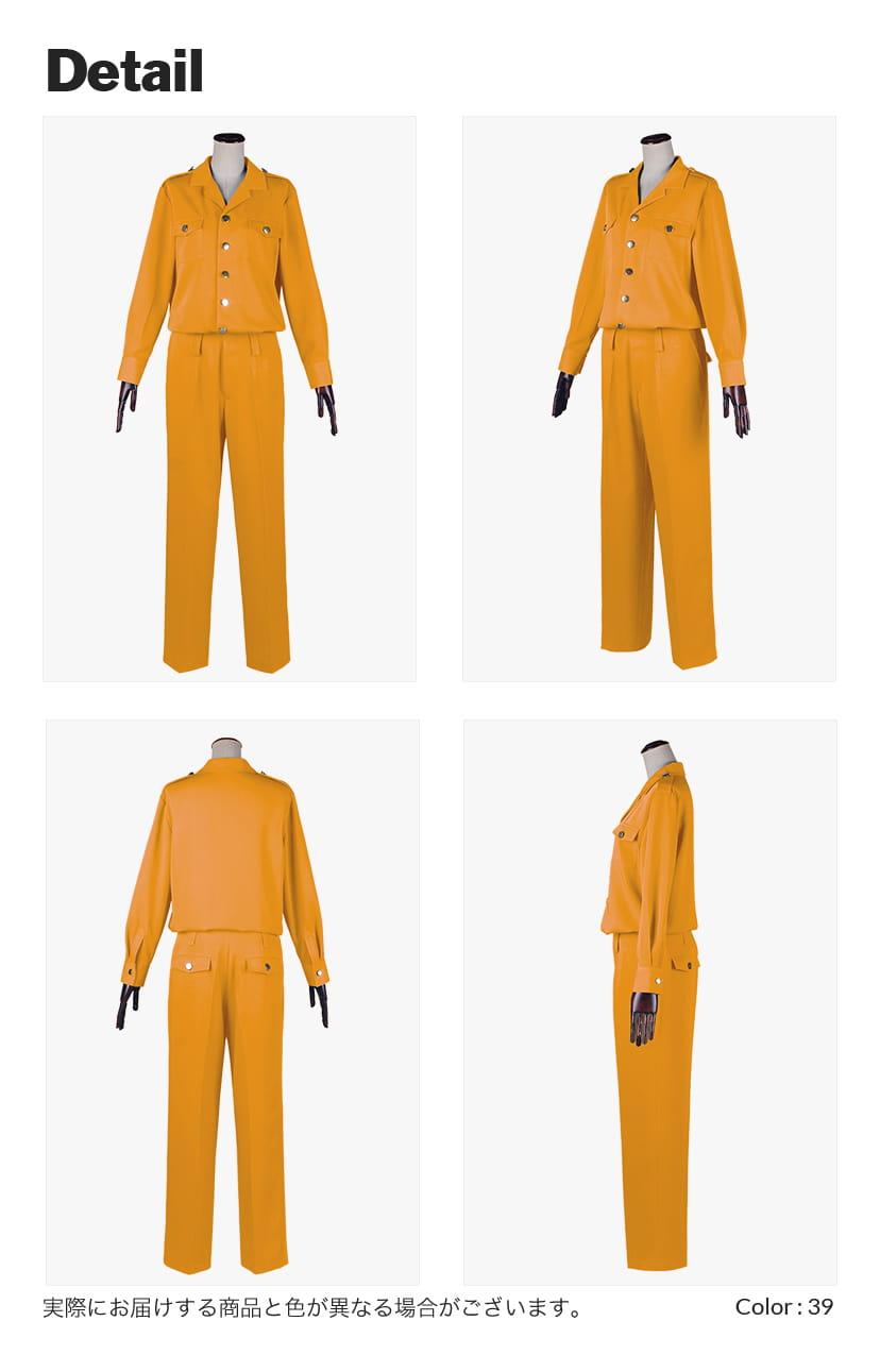 【送料無料】オリジナル特攻服 上下セット【カラー・選べるオレンジ・イエロー・ブラウン系】《受注生産》[FAVORIC]