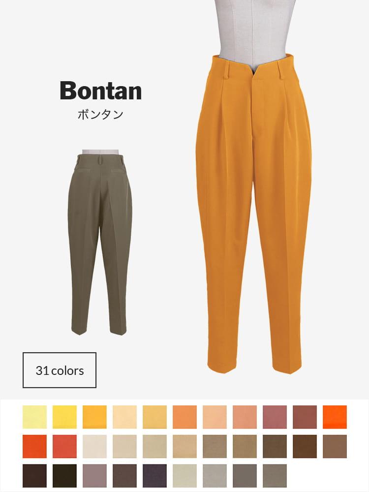 【送料無料】オリジナルボンタン 男装・男性用【カラー・選べるオレンジ・イエロー・ブラウン系】《受注生産》[FAVORIC]