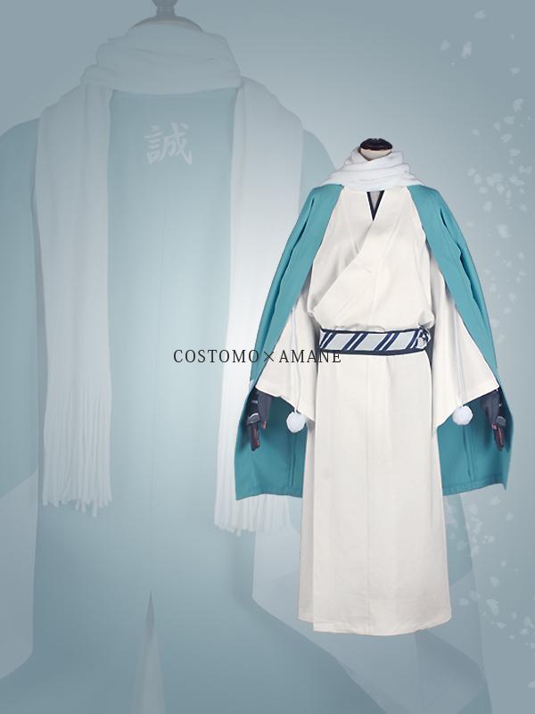 【SALE】【送料無料】 とうらぶ風 白着物×羽織(薄浅葱色) 安定 【極】