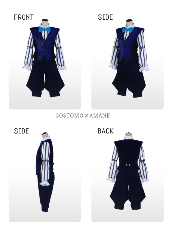 【送料無料】 ベロア素材(紺)×白衣風上着 衣装セット アンデルセン