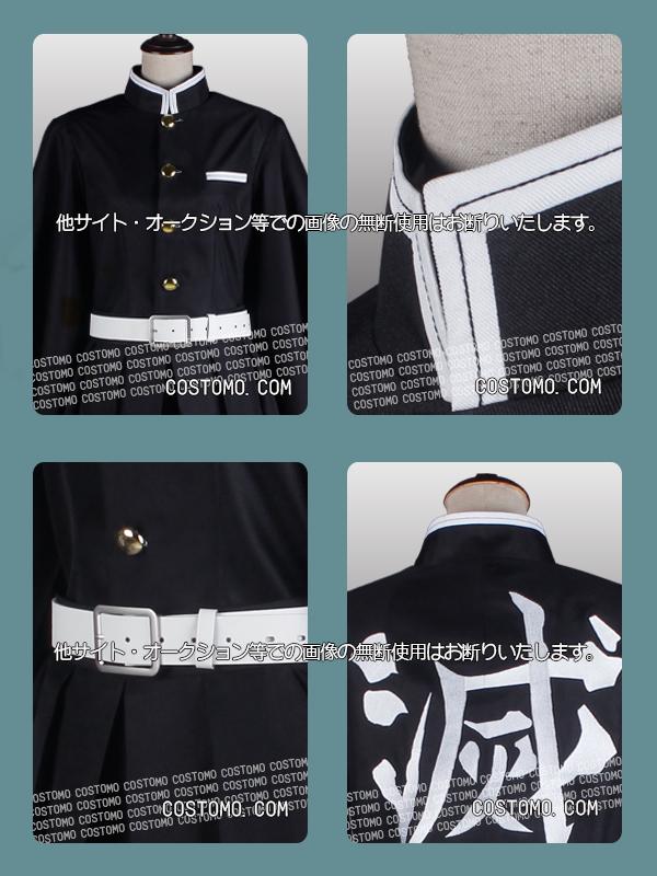 【送料無料】  背中刺繍文字入り着物風学ランセット 【無一郎】