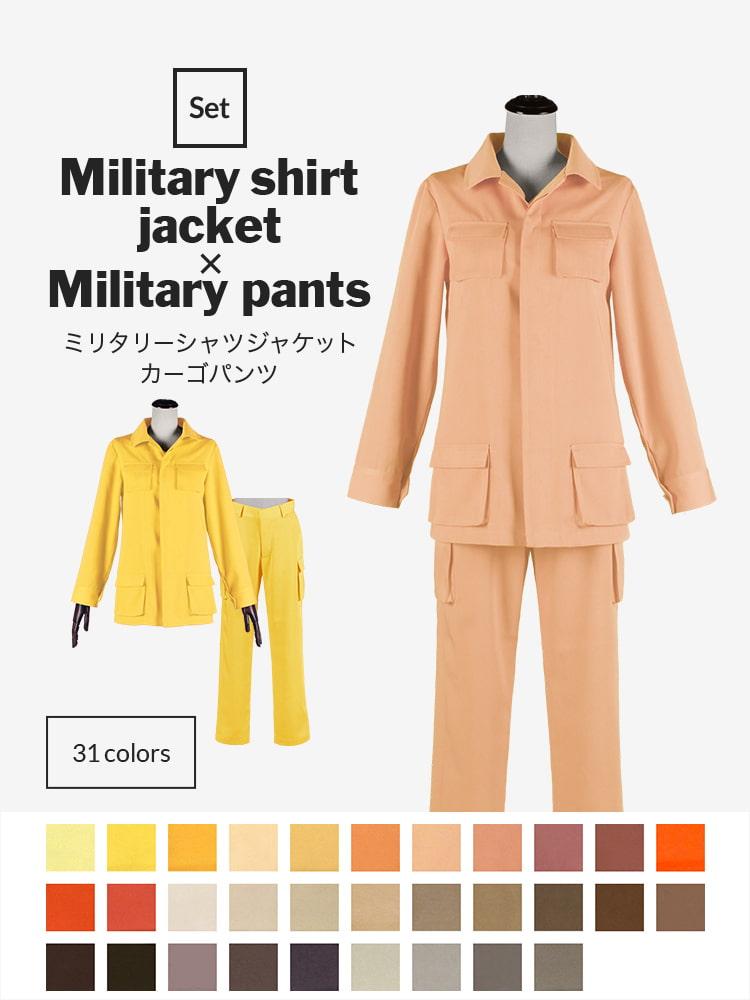 【送料無料】オリジナルミリタリー上下セット ミリタリーシャツジャケット×ミリタリーパンツ【カラー・選べるオレンジ・イエロー・ブラウン系】《受注生産》[FAVORIC]