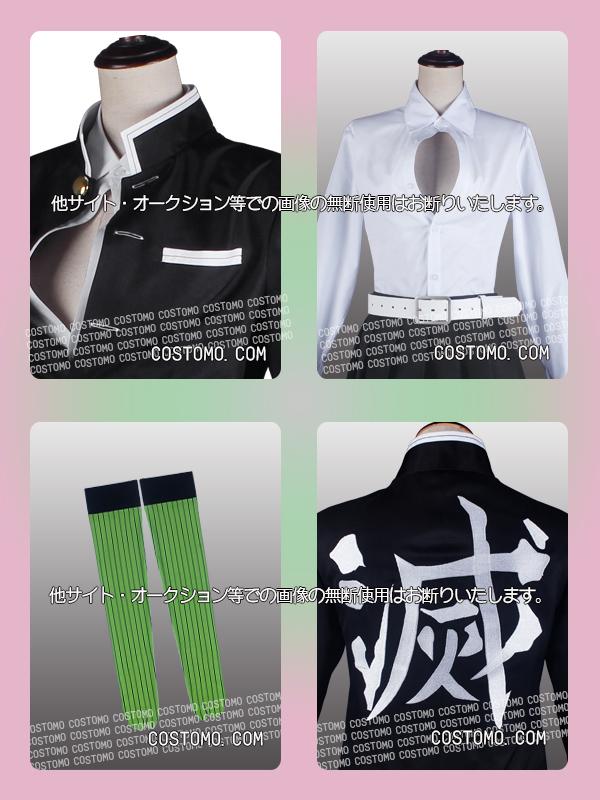 【SALE】【送料無料】 背中刺繍文字入り学ラン・スカートセット 【蜜璃】