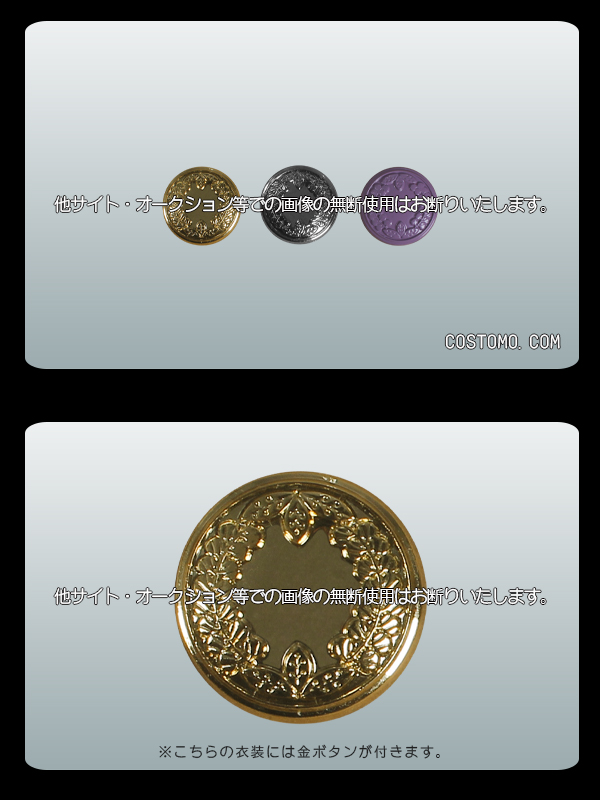【送料無料】 背中刺繍文字入り学ランセット 紫×黒 羽織付き 【小芭内 】