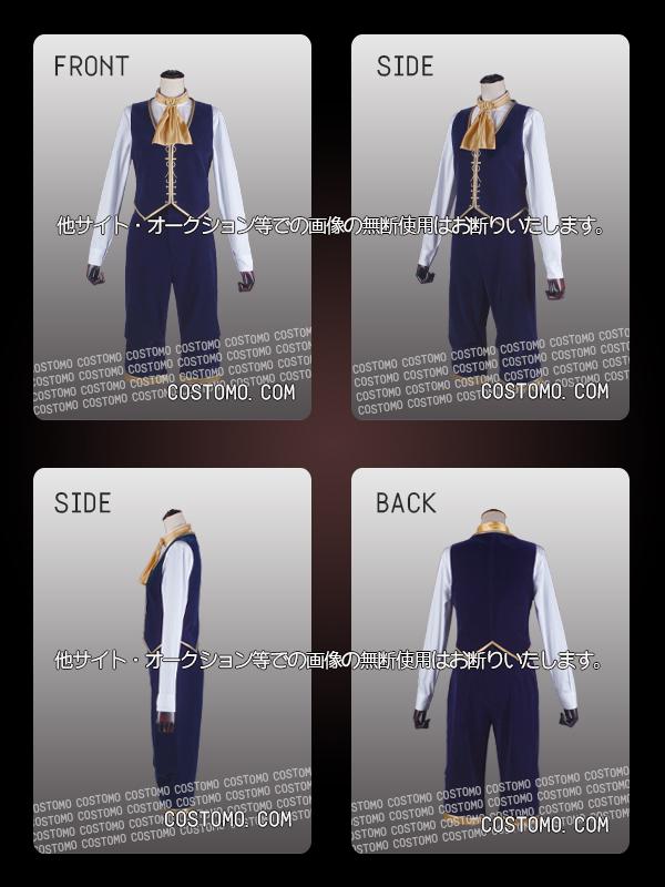 【送料無料】 ベロア生地使用衣装セット 写真家 【紫】