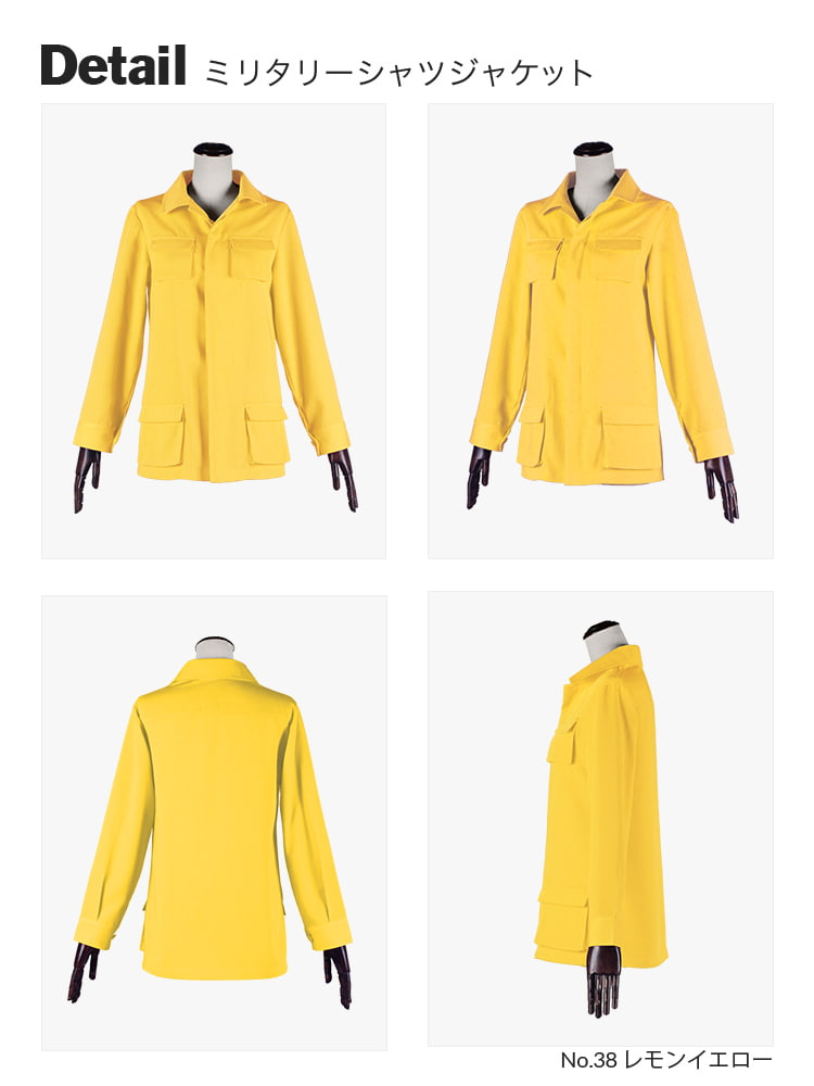【送料無料】オリジナルミリタリーシャツジャケット【カラー・選べるオレンジ・イエロー・ブラウン系】《受注生産》[FAVORIC]