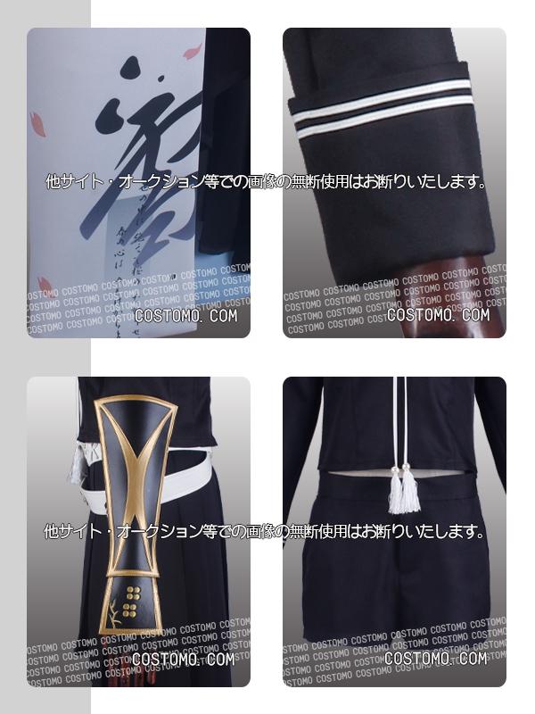 【送料無料】 とうらぶ風 グラデーション羽織付き 黒セーラー  古今
