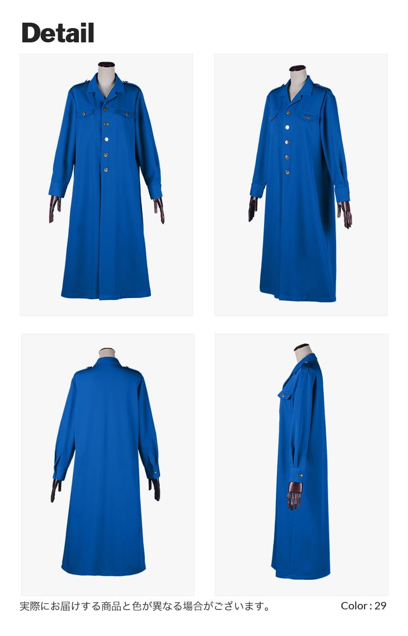 【送料無料】オリジナル特攻服・ロング丈 トップス【カラー・選べるブルー系】《受注生産》[FAVORIC]