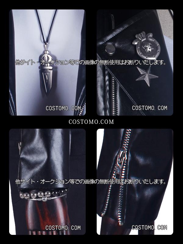 【送料無料】 黒×白 アクセサリー付き さまとき【革ジャン】