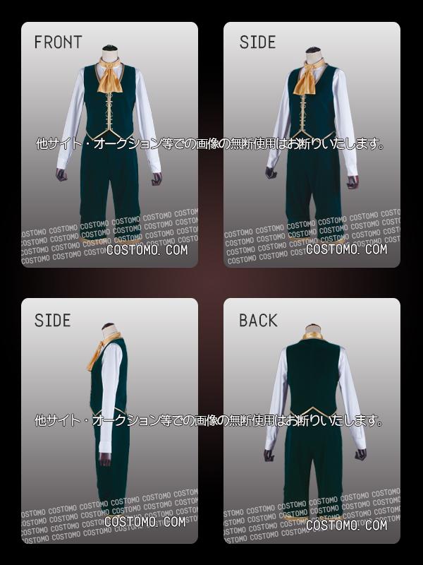 【送料無料】 ベロア生地使用衣装セット 写真家 【緑(グリーン)】