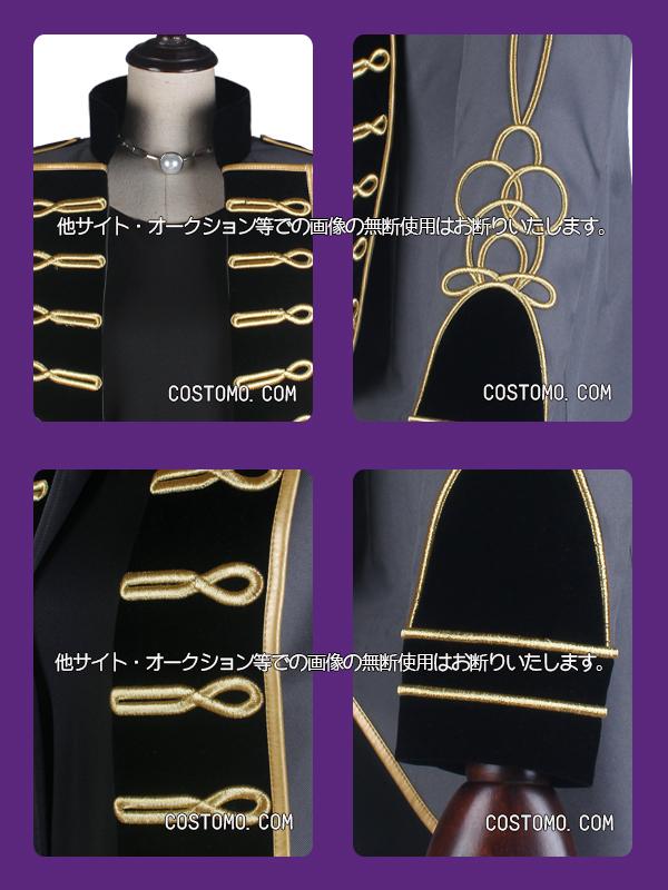 【送料無料】 グレー×黒×金 合皮パンツ 衣装セット 十四