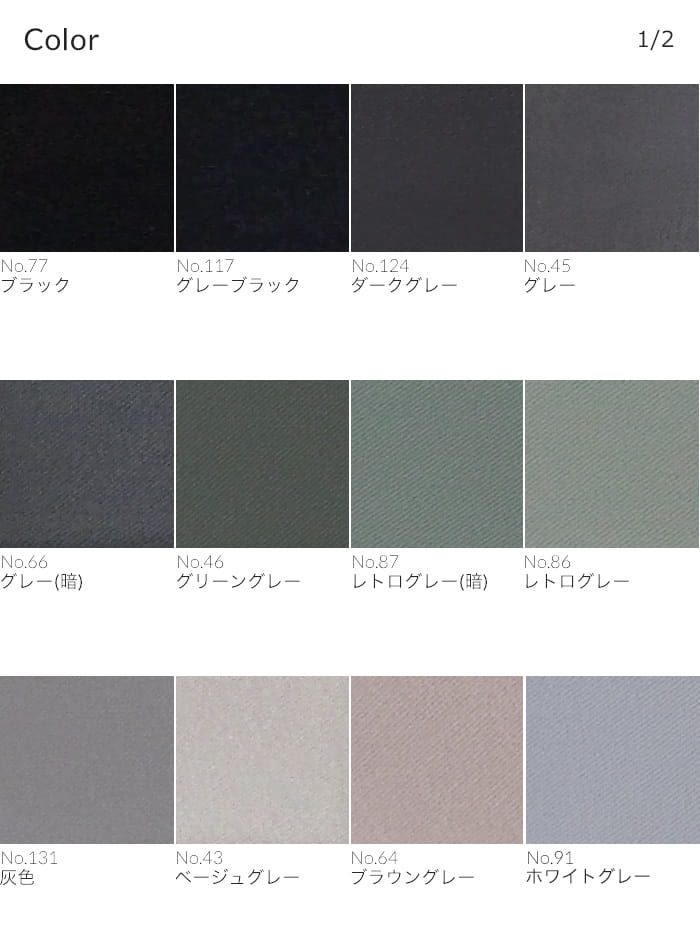 【送料無料】オリジナルリボン 女装・女性用 【カラー・選べる黒・白・グレー系】《受注生産》[FAVORIC]