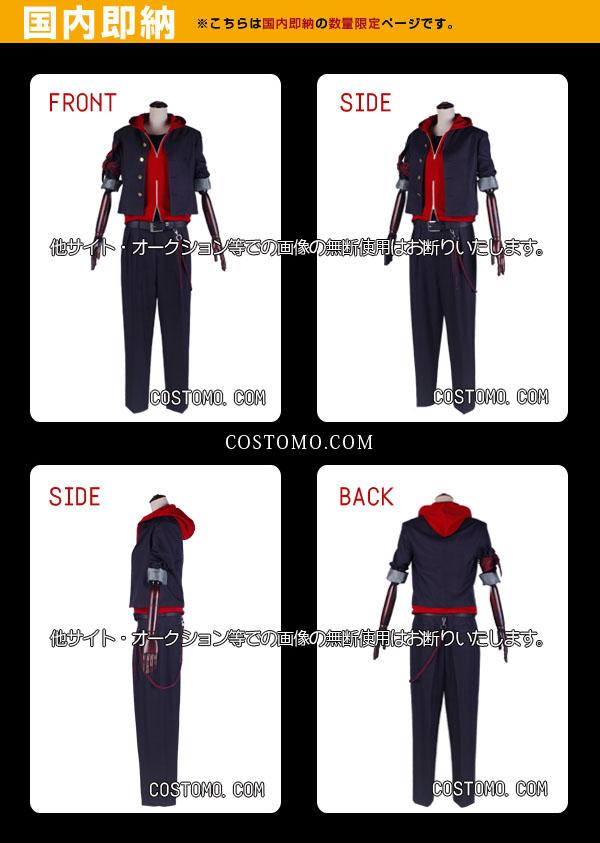 【SALE】【国内即納/送料込み】黒×赤パーカー×バンダナ 一郎【学ラン】
