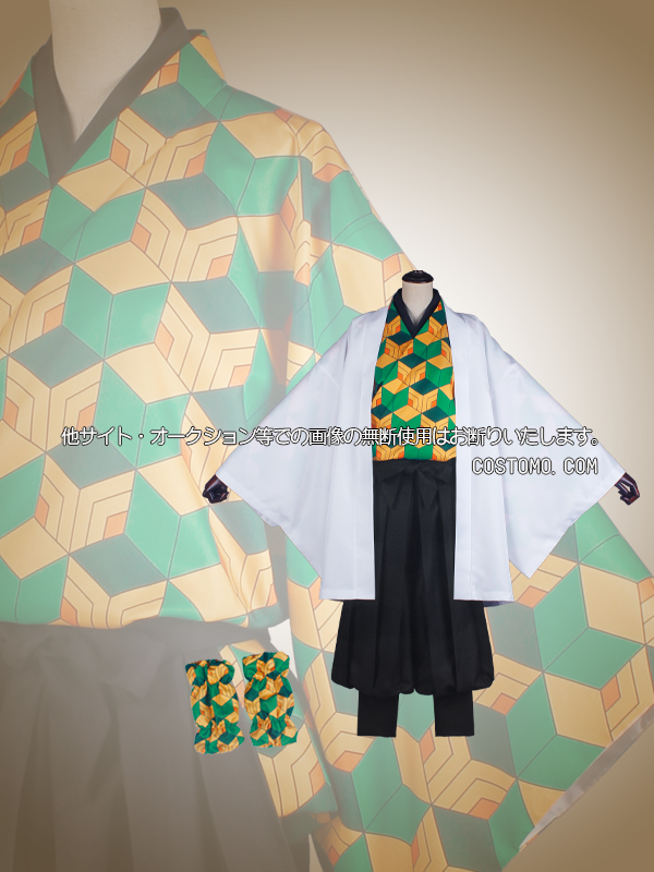 【送料無料】 緑×黄色着物・袴風ズボンセット 【錆兎】