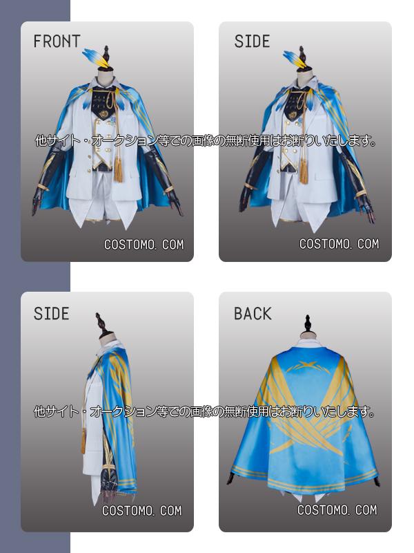 【送料無料】 ※改訂版※ とうらぶ風 マント・羽根付き青×白 衣装 太鼓鐘