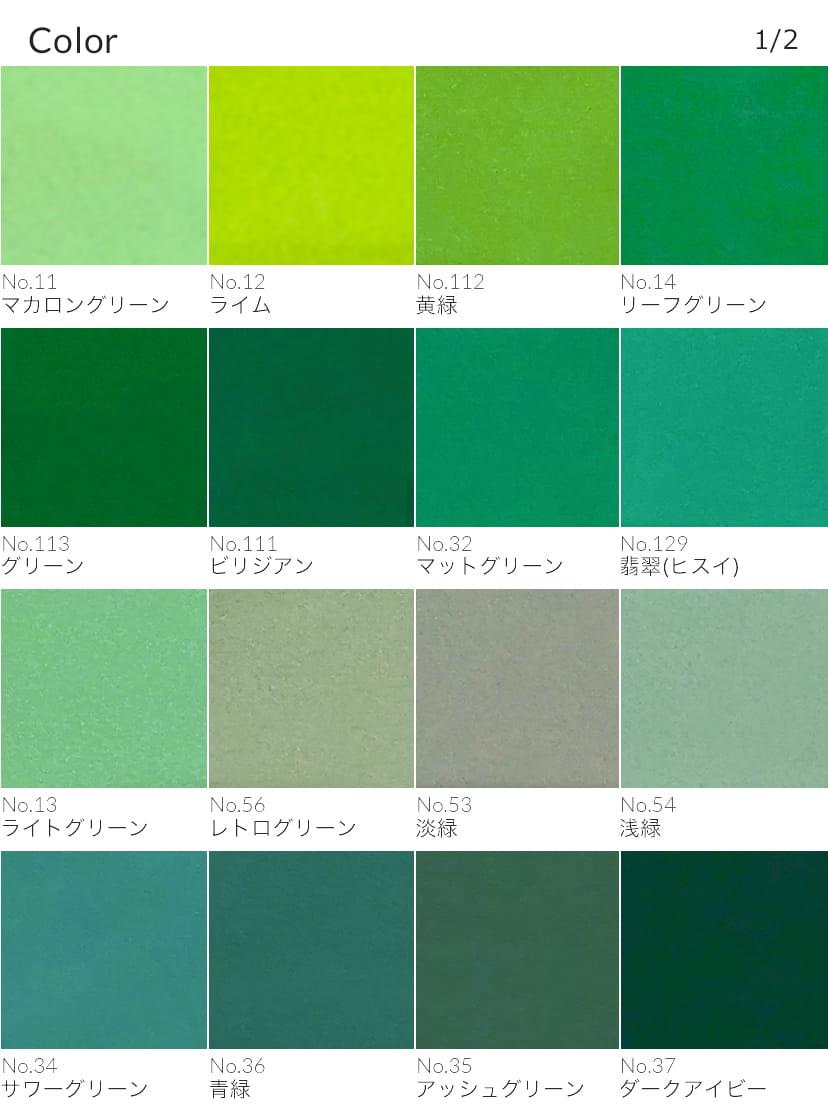 【送料無料】オリジナルリボン 女装・女性用 【カラー・選べるグリーン系】《受注生産》[FAVORIC]