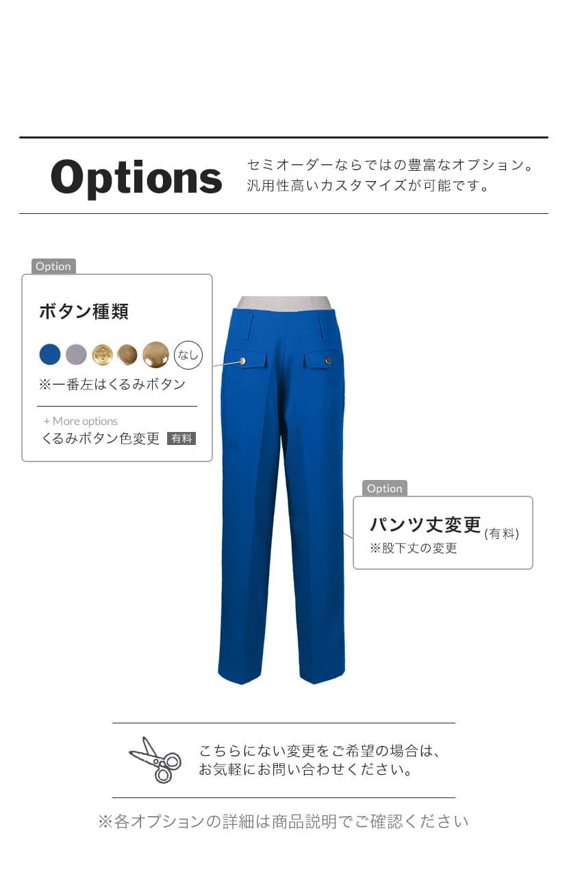 【送料無料】オリジナル特攻服 パンツ【カラー・選べるブルー系】《受注生産》[FAVORIC]
