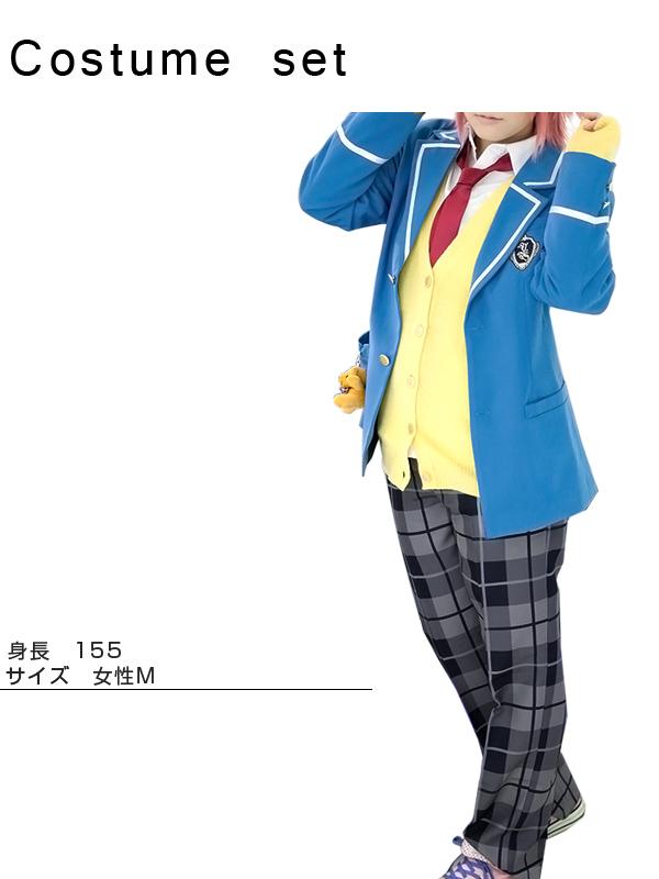 【送料無料】 あんさんぶる風 水色×チェックの男子制服 ネクタイ3色セット