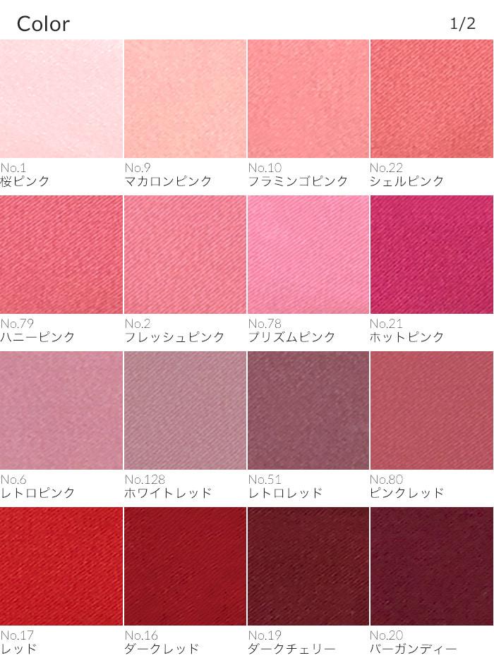 【送料無料】オリジナルリボン 女装・女性用 【カラー・選べるレッド・ピンク・パープル系】《受注生産》[FAVORIC]
