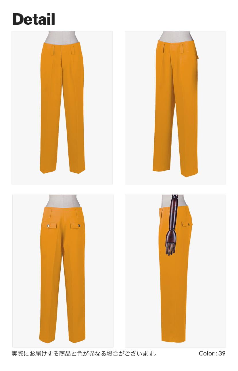 【送料無料】オリジナル特攻服 パンツ【カラー・選べるオレンジ・イエロー・ブラウン系】《受注生産》[FAVORIC]
