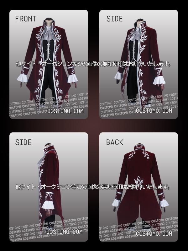 【送料無料】 ベロア生地使用衣装セット 写真家 【赤×黒】