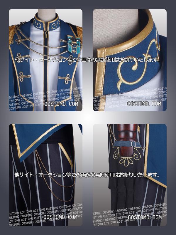 【SALE】【送料無料】特注プリント生地使用衣装セット 青×黒 手袋選択式 ナイツ
