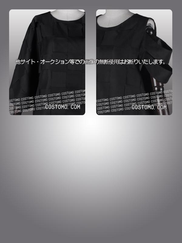 【送料無料】格子編み衣装上下セット  真人 4月下旬から順次発送