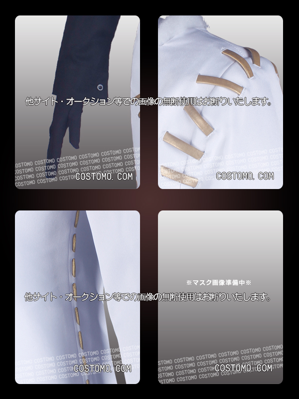 【送料無料】 金×白 衣装セット 納棺師(白)