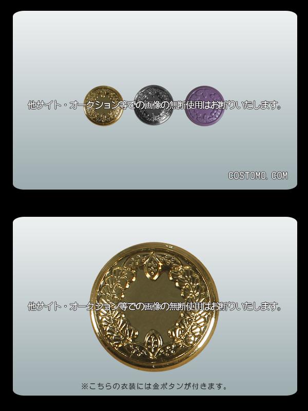 【送料無料】 背中刺繍文字入り学ランセット 黒×白×金 頭飾りセット 【天元】