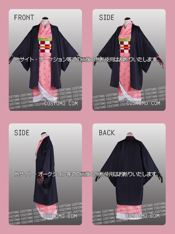 【国内即納/送料込み】 桃×黒×白 着物羽織セット 【ねずこ】