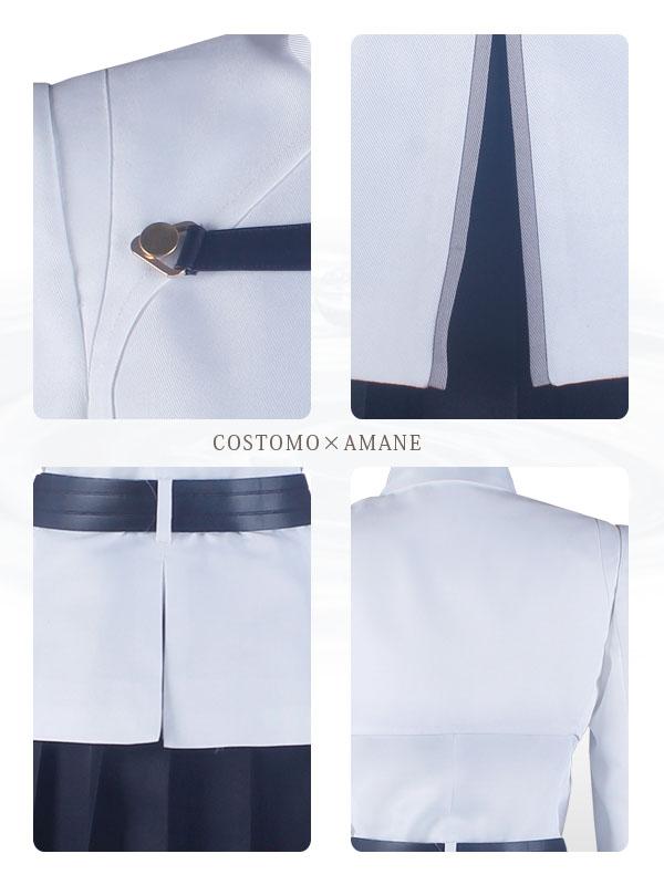 【国内即納/送料込み】 FGO 白×黒スカート 女性制服