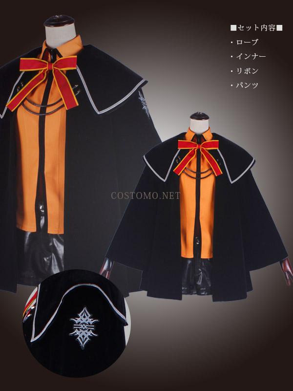 【送料無料】魔術協会風礼装 女子制服 オレンジ×ベロアローブ