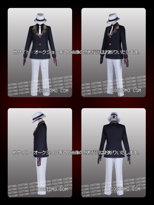 【SALE】【送料無料】 プリント生地とボタン特注ブレザーセット 帽子付き 【無惨】