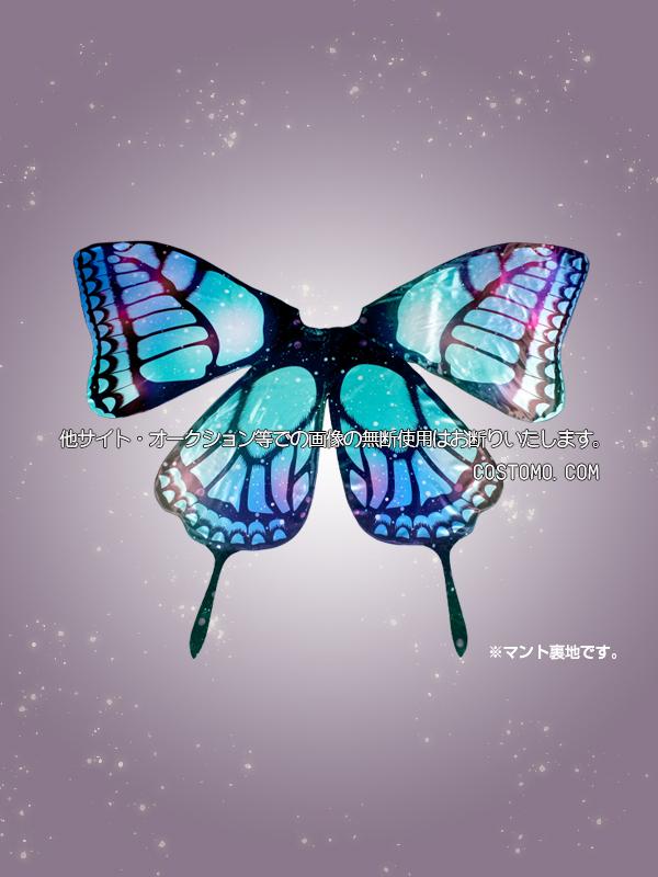 【SALE】【送料無料】とうらぶ風 特注蝶柄マント着物・防具セット  歌仙 【極】