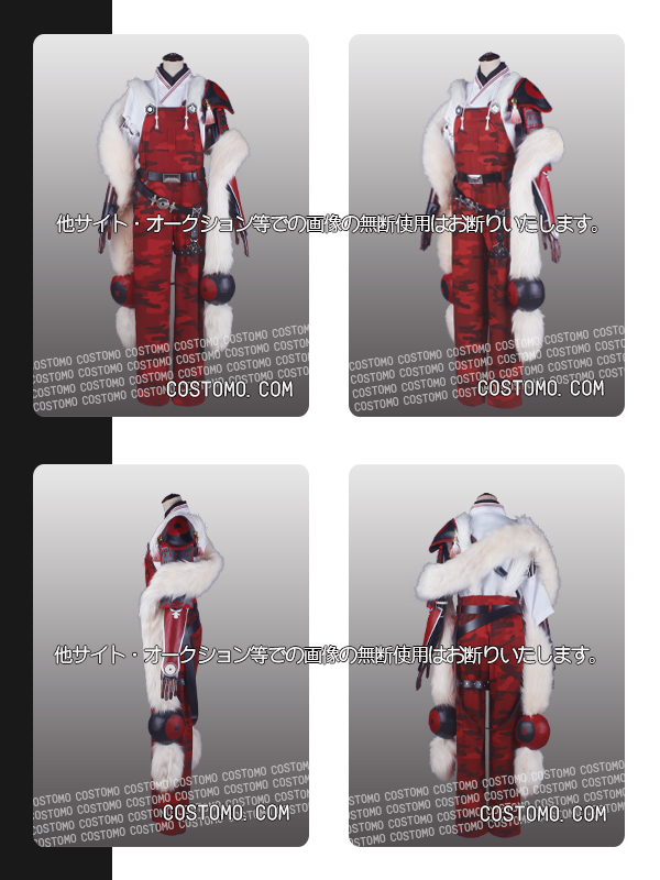 【送料無料】 とうらぶ風 赤色迷彩ファー付き衣装セット 泛塵 5月下旬より順次発送