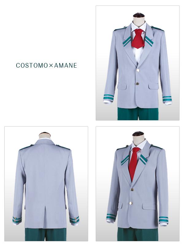 【送料無料】 僕アカ風 ダークグリーン×グレー 男子制服 ネクタイ2種セット