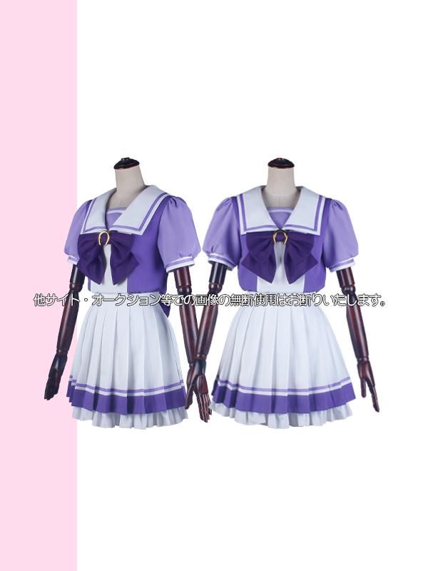 【送料無料】5月14日18時までの新商品特別価格 紫×白×藤色 セーラー服上下セット 女子制服【半そで】 5月下旬より順次発送