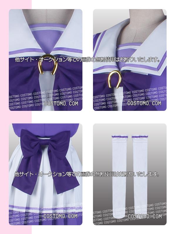 【送料無料】 紫×白×藤色 セーラー服上下セット 女子制服【半そで】