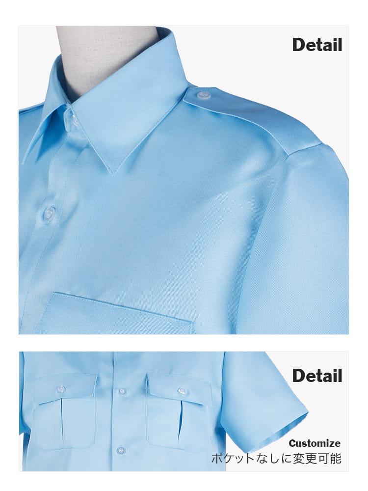 【送料無料】ミリタリーシャツ(エポーレット)[長袖・半袖選択式]《受注生産》[FAVORIC]