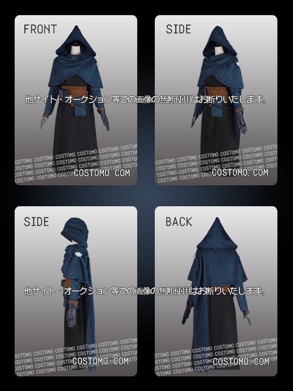 【送料無料】 特注生地使用 紺×黒 衣装セット 【占い師】