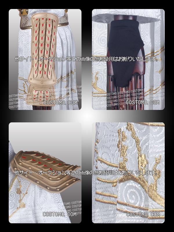 【送料無料】 特注生地使用 白×金 衣装セット 白黒無常【東風遥・ホワイトver】
