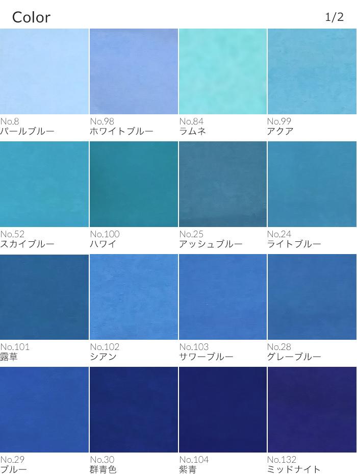 【送料無料】オリジナルワンピース・エプロンセット(長袖)/単品購入も可能【カラー・選べるブルー系】《受注生産》[FAVORIC]