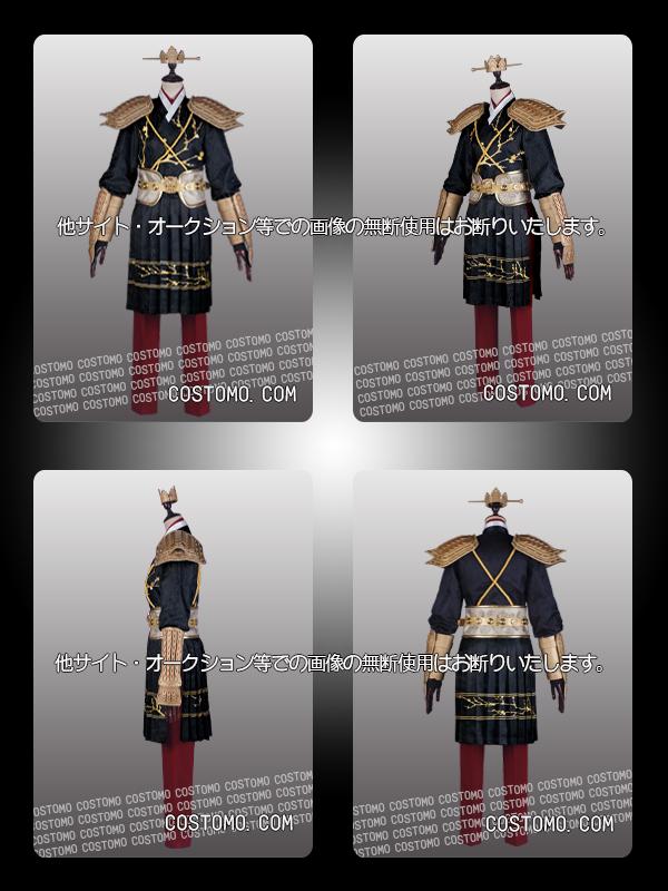 【送料無料】 特注生地使用 黒×金 衣装セット 白黒無常【東風遥・ブラックver】